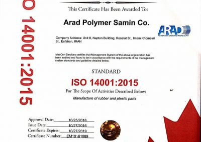 ISO 14001 400x284 - خانه