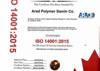 ISO 14001 گواهینامه شرکت آراد پلیمر