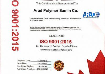 Iso 9001 گواهینامه شرکت آراد پلیمر
