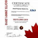 Iso Ts 29001 گواهینامه شرکت آراد پلیمر